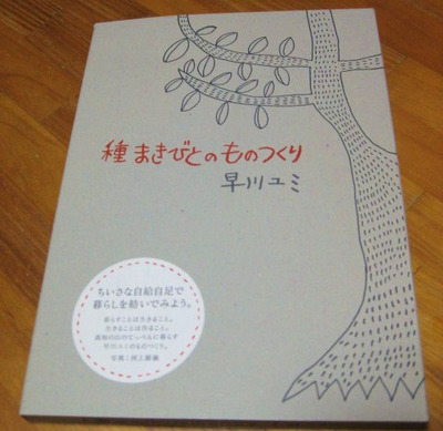 20120113_1