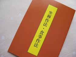 20120603_5